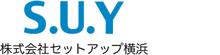 営業代行、中小企業販売支援ならセットアップ横浜